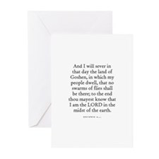 EXODUS  8:22 Greeting Cards (Pk of 10)