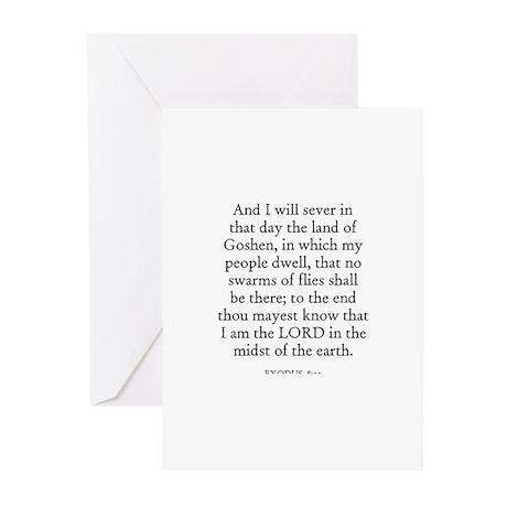 EXODUS 8:22 Greeting Cards (Pk of 10)