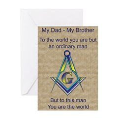 My Dad, My Brother Masonic Greeting Card