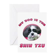 My Dog is the Shih Tzu Greeting Card