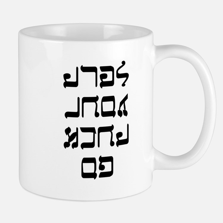 Go F--k Yourself Mug