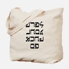 Go F--k Yourself Tote Bag
