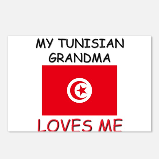 My Tunisian Grandma Loves Me Postcards (Package of