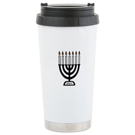 Stainless Steel Travel Mug - Menorah