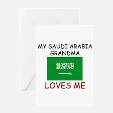 My Saudi Arabia Grandma Loves Me Greeting Card