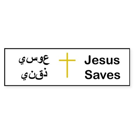 English Arabic Jesus Saves Bumper Sticker