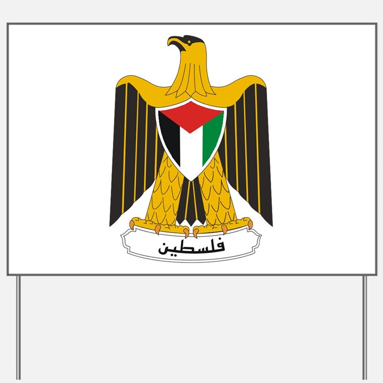 Palestinian Coat of Arms Yard Sign