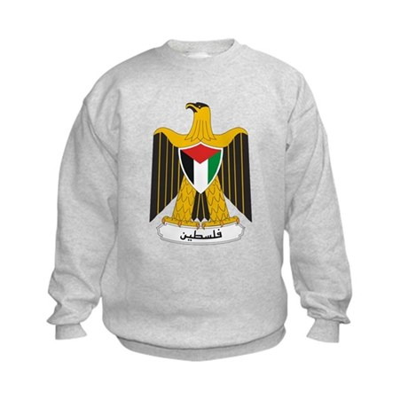 Palestinian Coat of Arms Kids Sweatshirt