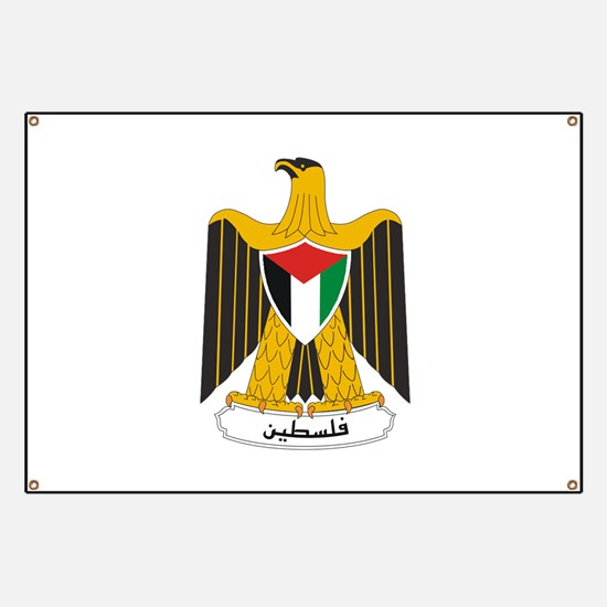 Palestinian Coat of Arms Banner