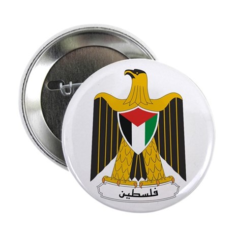"""Palestinian Coat of Arms 2.25"""" Button (10 pack)"""