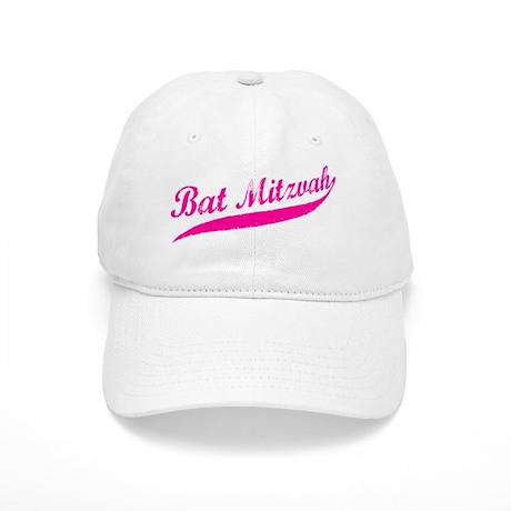 Bat Mitzvah Kids' Cap
