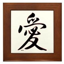 Kanjii Love Framed Tile