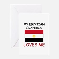 My Egyptian Grandma Loves Me Greeting Card