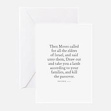 EXODUS  12:21 Greeting Cards (Pk of 10)