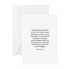EXODUS  12:13 Greeting Cards (Pk of 10)