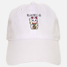 Lucky Cat Baseball Baseball Cap