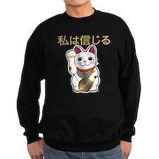 Lucky Cat Jumper Sweater
