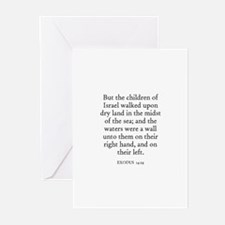 EXODUS  14:29 Greeting Cards (Pk of 10)