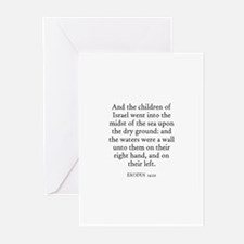 EXODUS  14:22 Greeting Cards (Pk of 10)
