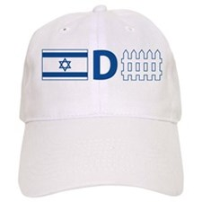 Israel Defense Baseball Cap