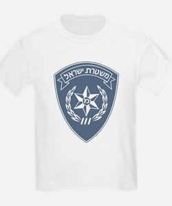 israel support 2 T-Shirt