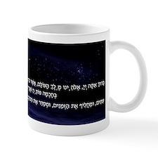 StarGazer Mug