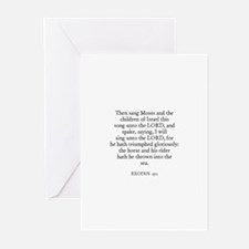 EXODUS  15:1 Greeting Cards (Pk of 10)