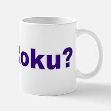 Got Roku? Mug
