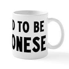 Proud to be Gabonese Mug