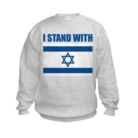 I Stand With Israel Kids Sweatshirt