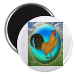 "Dutch Opal Bantam 2.25"" Magnet (100 pack)"