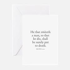 EXODUS  21:12 Greeting Cards (Pk of 10)