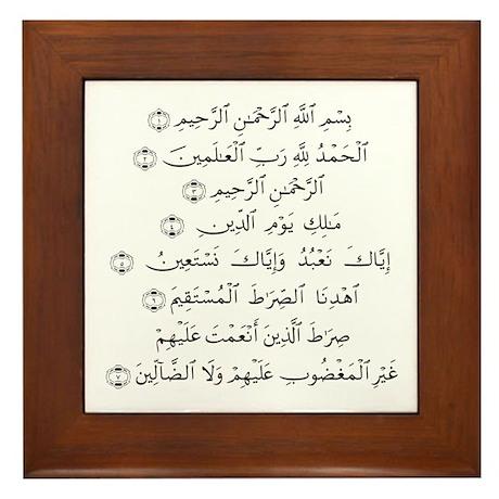 Al-Fateha (Clear) Framed Tile