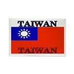 Taiwan Taiwanese Flag Rectangle Magnet (100 pack)