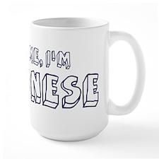 Trust Me I Am Gabonese Mug