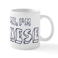 Trust Me I Am Balinese Mug