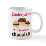 Funny Kindergarten Mug