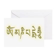 Om Mani Padme Hum Greeting Card