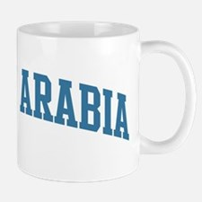 Saudi Arabia (blue) Mug