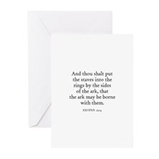 EXODUS  25:14 Greeting Cards (Pk of 10)