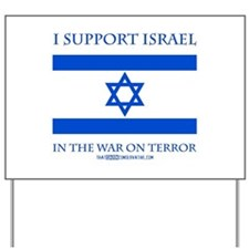 I Support Israel Yard Sign