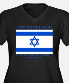 I Support Israel Women's Plus Size V-Neck Dark T-S