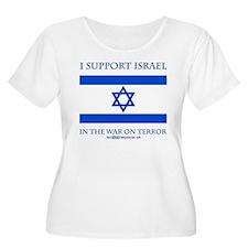 I Support Israel T-Shirt