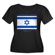 I Support Israel T
