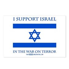 I Support Israel Postcards (Package of 8)