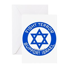I Support Israel Greeting Cards (Pk of 20)