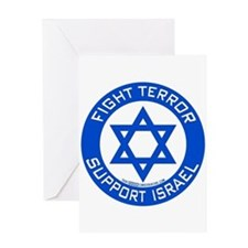 I Support Israel Greeting Card
