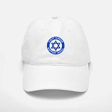 I Support Israel Baseball Baseball Cap