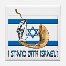 I stand with Israel 2 Tile Coaster