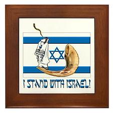 I stand with Israel 2 Framed Tile